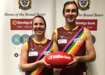 https://www.vafa.com.au/wp-content/uploads/2018/05/captains-pride-game.png